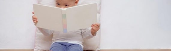 Encourage Early Literacy